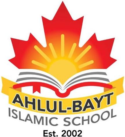 Ahlul-Bayt Islamic School
